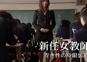 Learner tutor